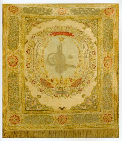 antika osmanlı ipek halısı
