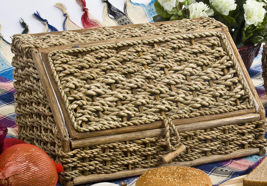 Hasır Ekmek Sepeti Dekorstore