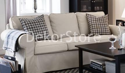 Ikea Mobilya Koltuk Takimlari 6 Dekorstore